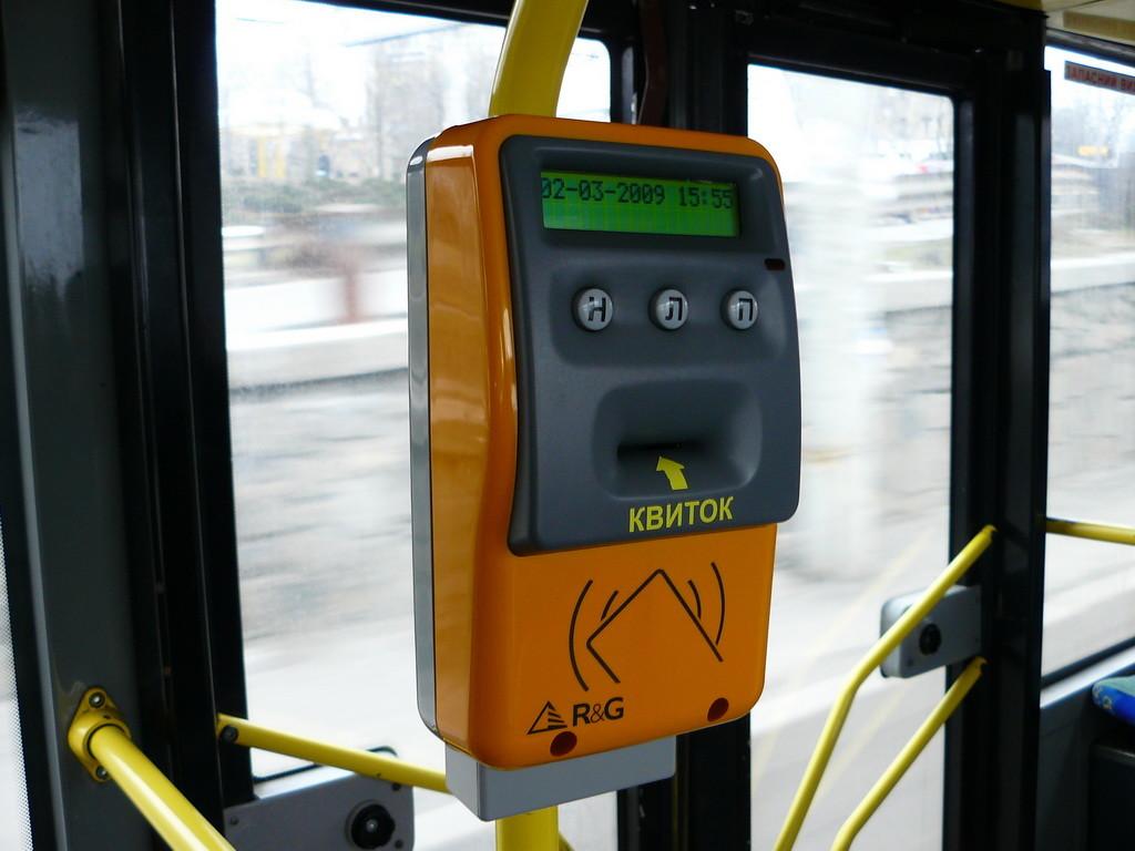 Впровадження електронного квитка допоможе оцінити реальний обіг коштів і дозволить оцінити обґрунтованість тарифів на перевезення.