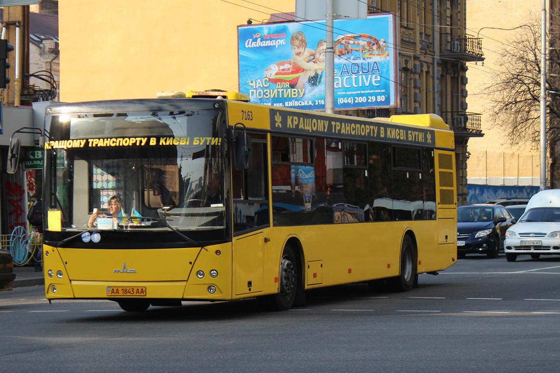 У столиці можуть підвищити вартість проїзду в міському транспорті вже протягом березня 2016 року.