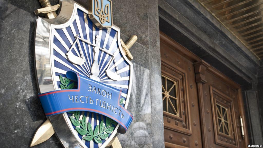 У Генеральній прокуратурі виправдовуються: співробітників ГПУ, які вели справу діамантових прокурорів, нібито вивели поза штат, щоб призначити заново.