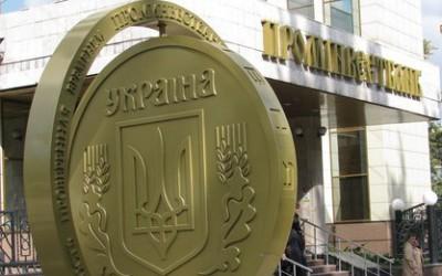 У результаті бухгалтерської операції з рахунків, де визначаються зобов'язання банку, цю суму перевели в капітал.