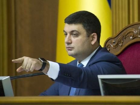 Кожен українець отримає листа, в якому будуть вказані показники роботи їхнього народного депутата, обіцяє спікер Верховної Ради Володимр Гройсман.