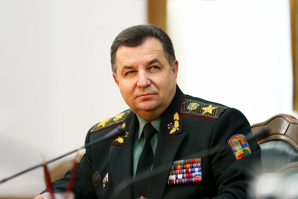 У Міноборони заявили про те, що незаконні збройні формування замінували Широкине і можуть підірвати його в будь-який момент.