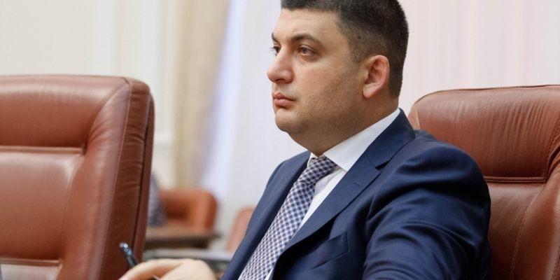 Спікер Верховної Ради України Володимир Гройсман на чолі української делегації відбув до Брюсселя.
