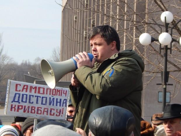 Криворізька міська організація партії Самопоміч з другого разу проголосувала за кандидатуру Семена Семенченка.