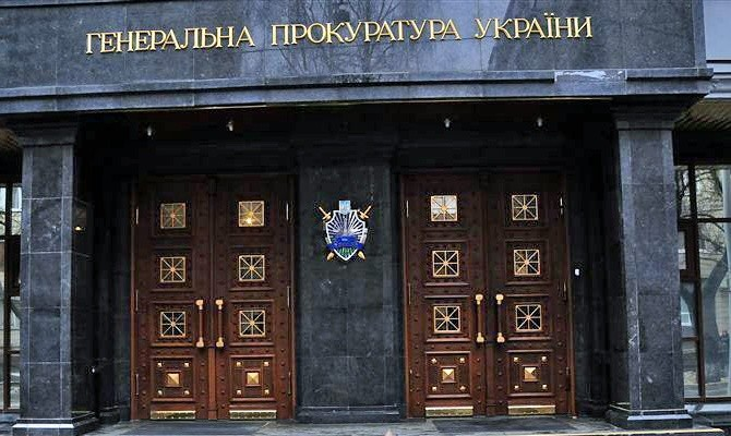ГПУ має намір оскаржити постанову суду про звільнення екс-народного депутата Віктора Лозинського.