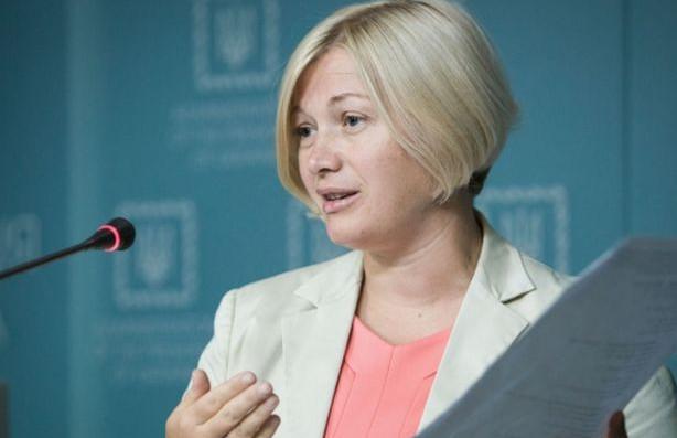 Референдум в Нідерландах, відсутність роботи НАЗК і махінації з електронним декларуванням стали причинами відтермінування розгляду питання Євросоюзом відміни віз для України