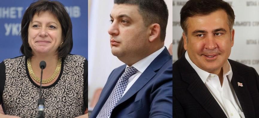 Хто найбільш гідний посісти місце Яценюка – Гройсман, Яресько або одеський губернатор Саакашвілі?