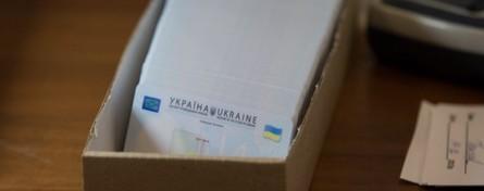 Министерство иностранных дел Украины считает необоснованными претензии Беларуси относительно валидности новых украинских паспортов.