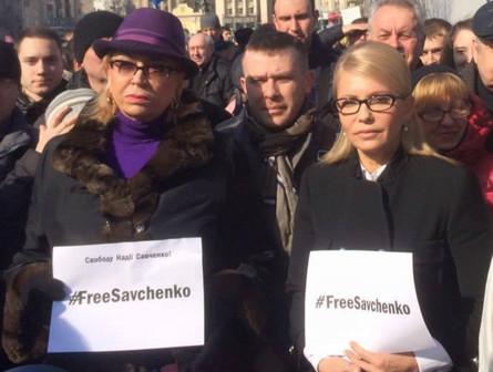 На Майдані Незалежності в Києві триває акція на підтримку Надії Савченко, яку російська влада викрала з України і вже майже два роки тримає у в'язниці