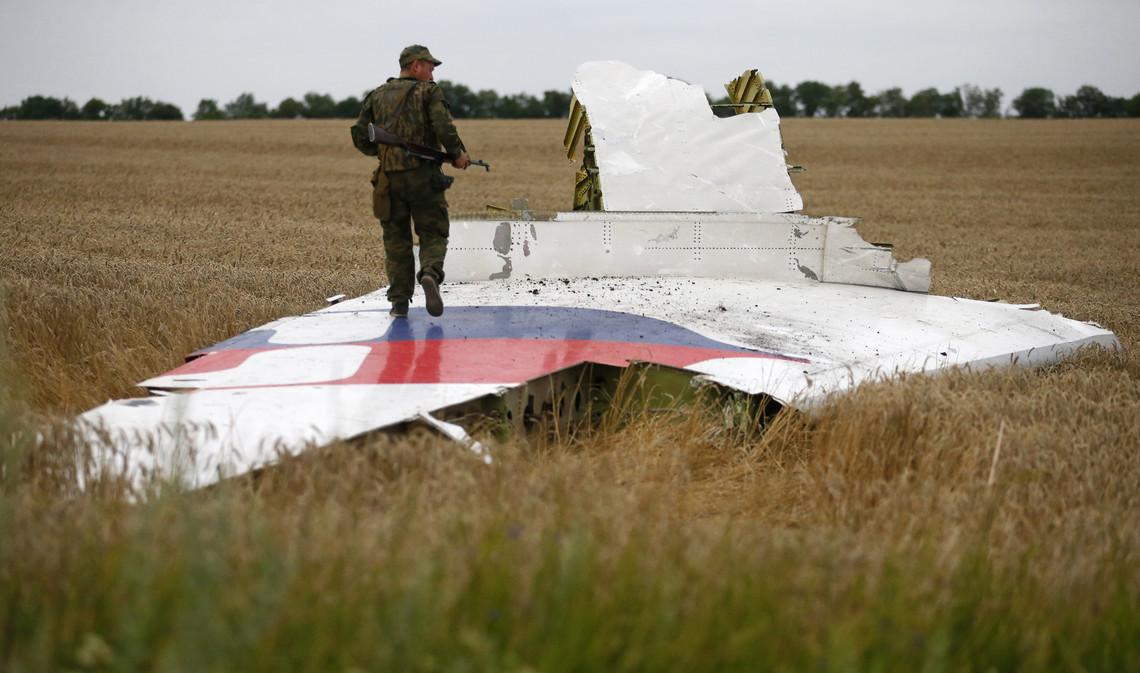 Представники Нідерландів в міжнародній слідчій групі щодо MH17 обіцяють влітку назвати точне місце розташування Буку.