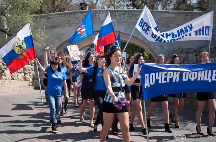 Окупаційна міська адміністрація Сімферополя заборонила мешканцям міста проводити масові заходи.