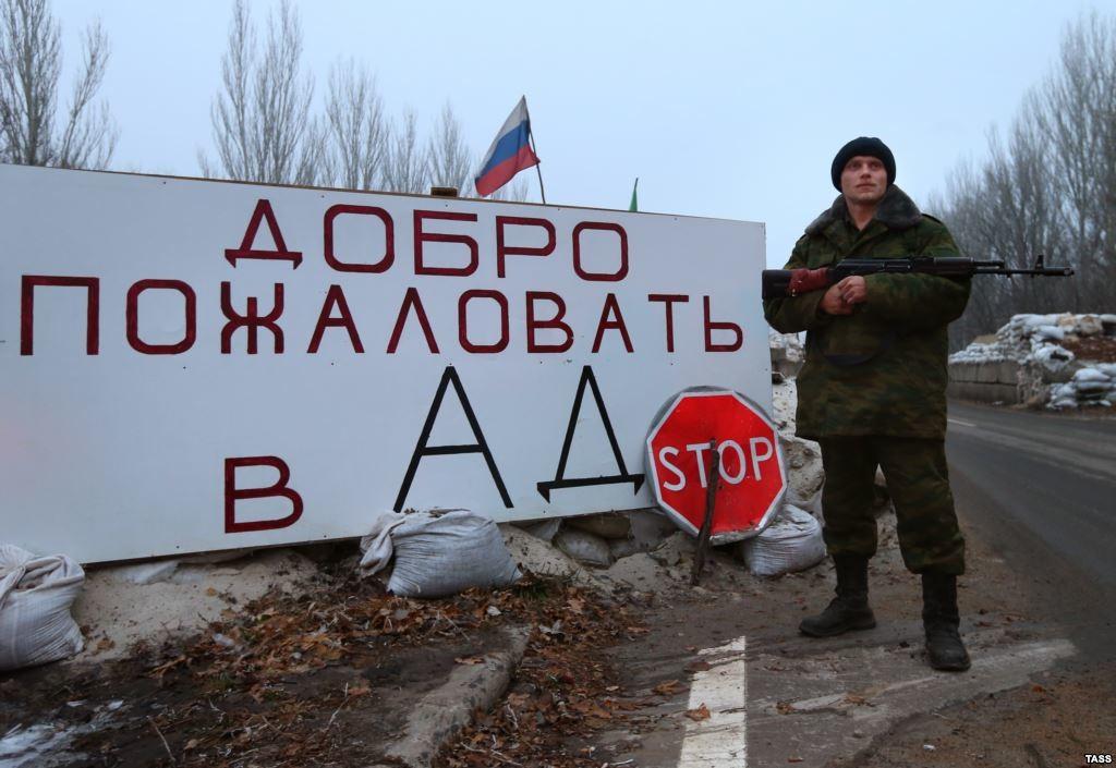 Міноборони ДНР звернулося до Москви з проханням збільшити фінансову допомогу для забезпечення постачання бойовиків і створення мотивації для подальшого набору контрактників до своїх лав.
