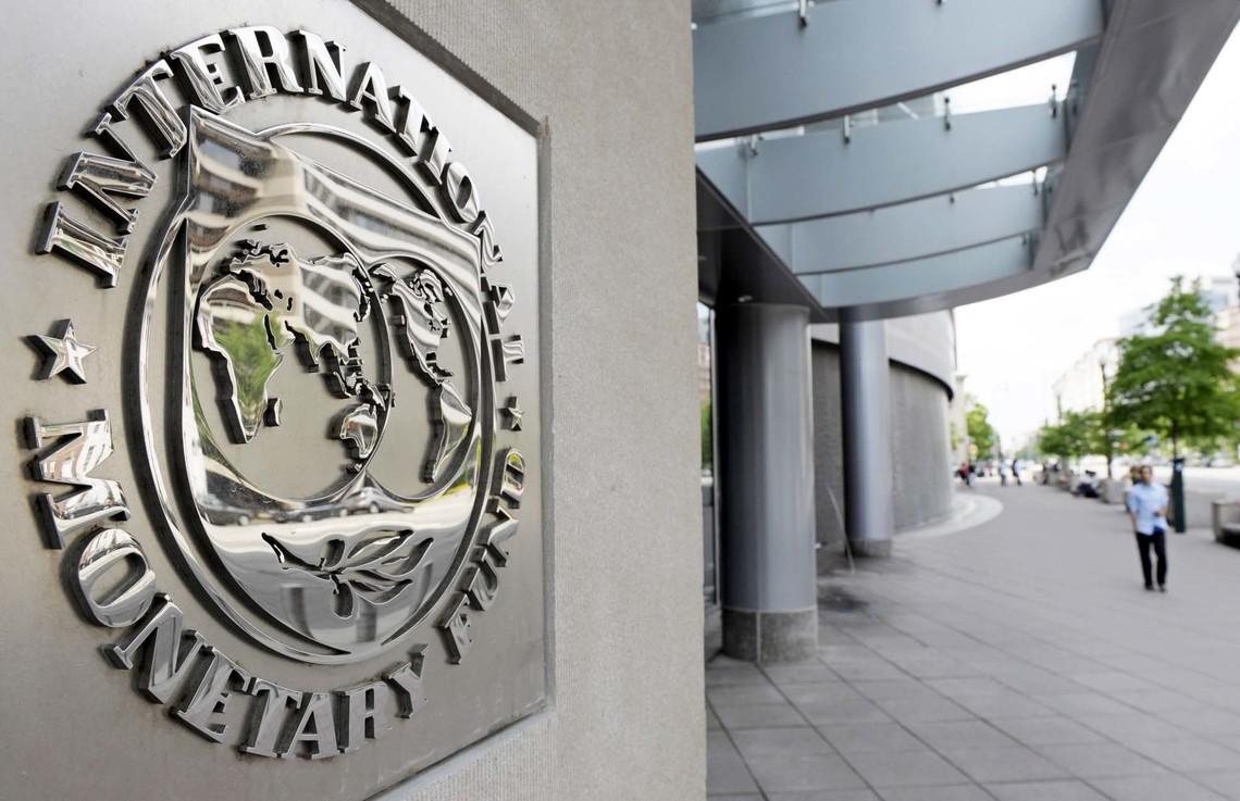 Україна зобов'язалася перед Міжнародним валютним фондом усунути дефіцит Нафтогазу через підвищення цін на природний газ.