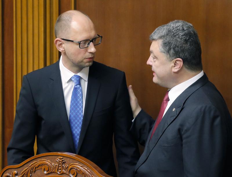 Прем'єр-міністр Арсеній Яценюк закликав Президента України та Верховну Раду виявити доброчесність.