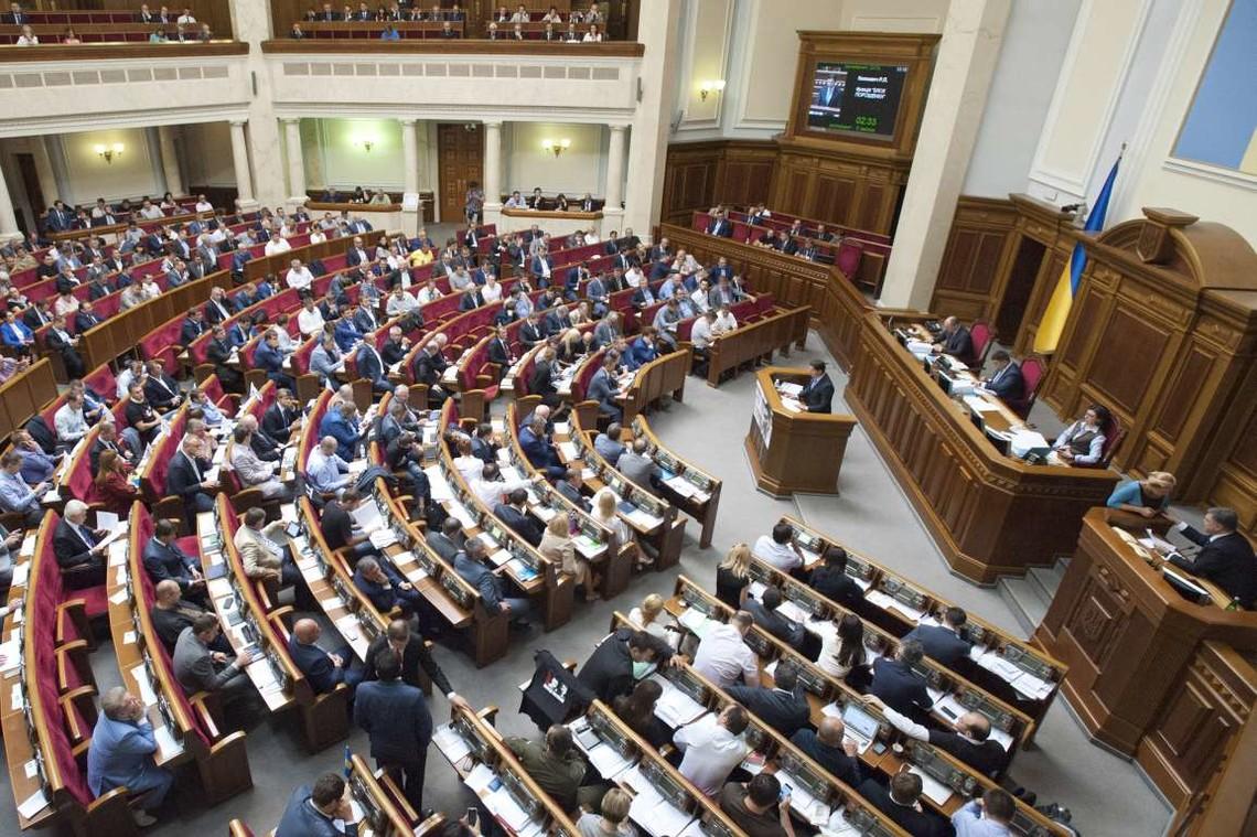 Український парламент нарешті ухвалив останній законопроект із так званого «безвізового пакету».
