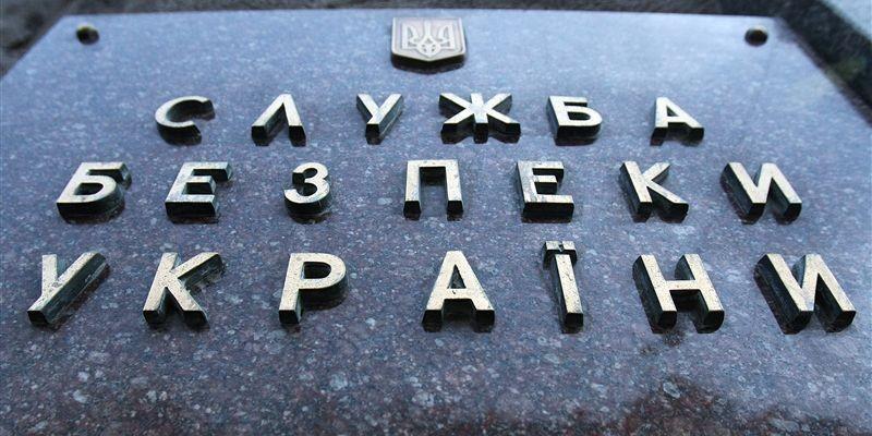Служба безпеки України оцінила втрати російських військовослужбовців на Донбасі у 1600 осіб.
