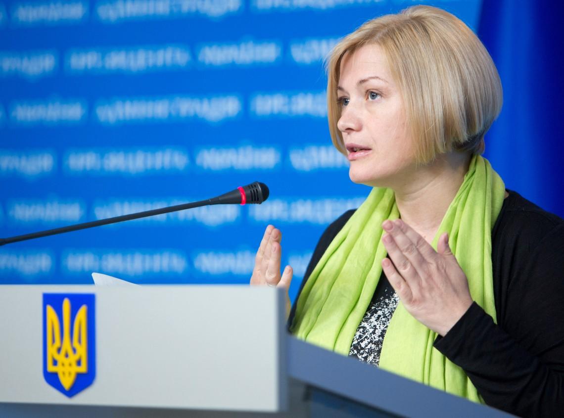 У рамках Мінських домовленостей Україна та проросійські бандформування продовжать переговори щодо обміну полоненими.