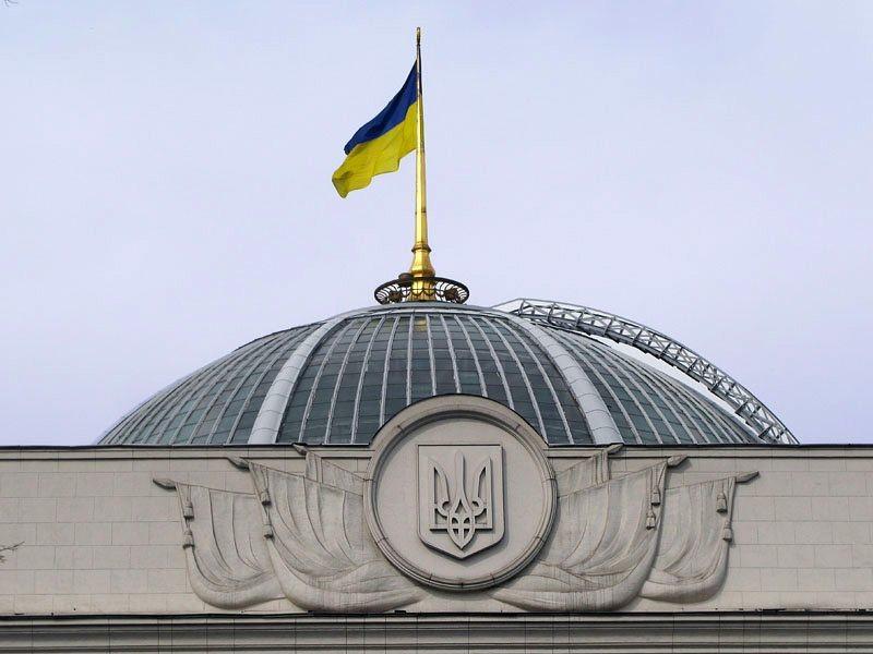 Народні депутати України сьогодні ухвалили в першому читанні проект закону про спеціальну конфіскацію.