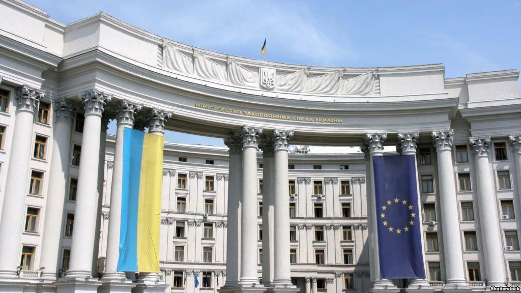 Міністерство закордонних справ України висловило рішучий протест проти заборони на в'їзд Ірини Геращенко в РФ.