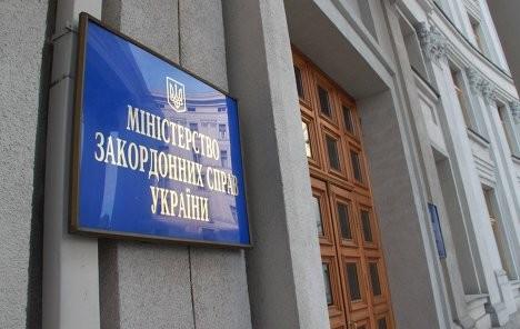 Рекомендації громадянам України узв'язку зі скоєнням терористичних актів уБрюсселі