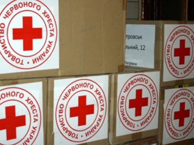 Transparency International виявлені множинні випадки торгівлі гуманітаркою волонтерами українського Червоного Хреста.