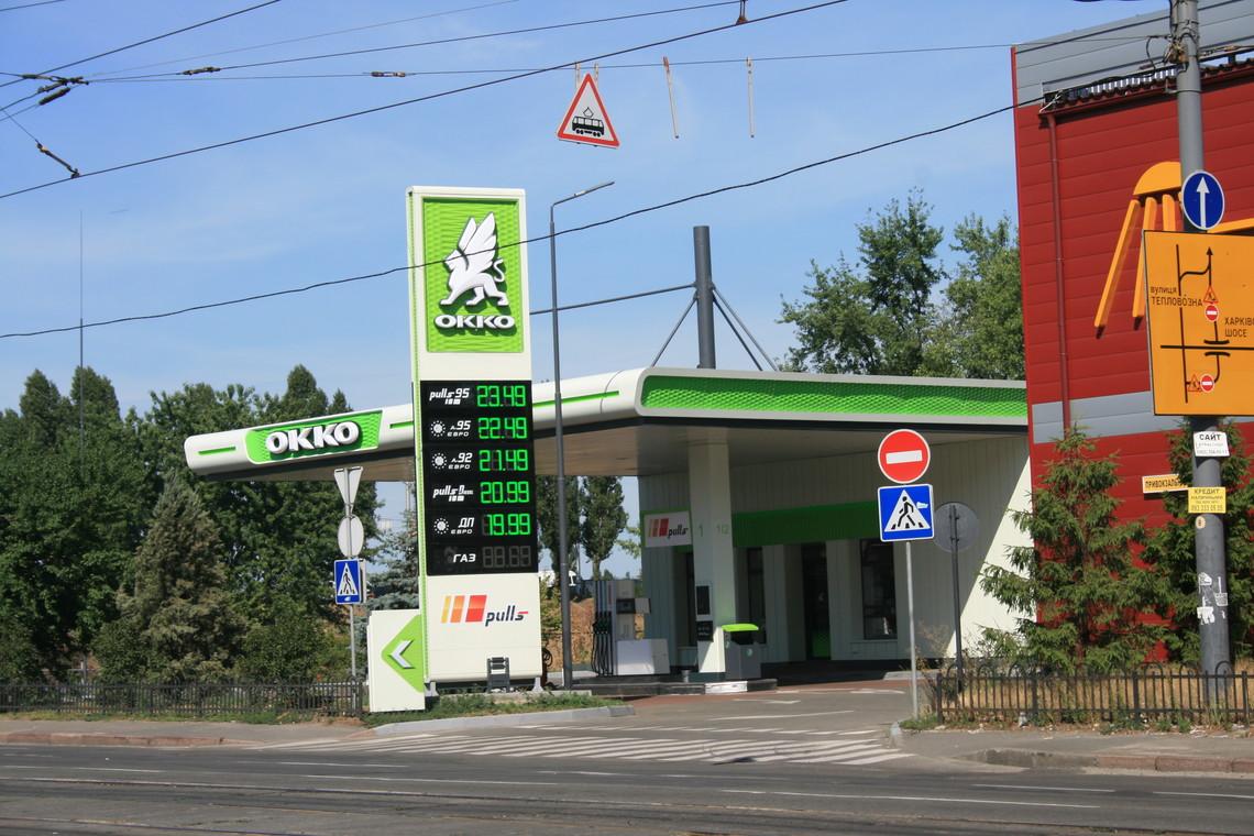 До уваги АМКУ потрапив то факт, що в період з 19 по 21 березня 2016 року зазначені мережі підняли роздрібні ціни на моторне паливо в середньому на 1 грн/л. Таким чином, ціна на бензин А-95 досягла рівня 21,99 грн/л.