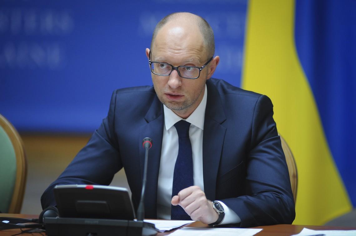 Конфісковані в екс-президента України Віктора Януковича кошти будуть направлені на реформування правоохоронних органів.