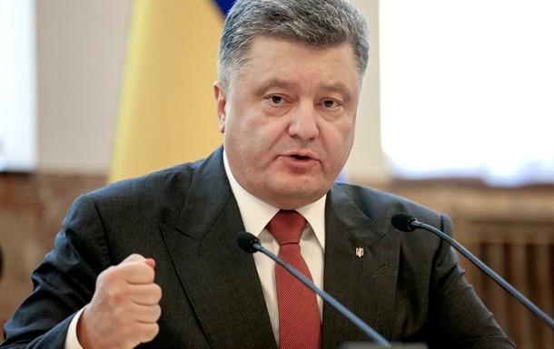 Порошенко також повідомив про катастрофічну гуманітарну ситуацію, що викликана збройною агресією Російської Федерації проти України.