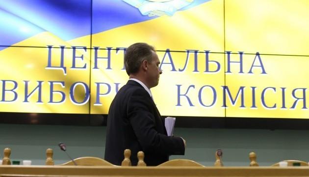 Виборчий список партії Блоку Петра Порошенка порідшав на 13 кандидатів в народні депутати.