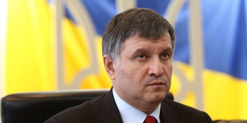 Міністр внутрішніх справ України Арсен Аваков вважає, що найближчі роки будуть для України важкими.