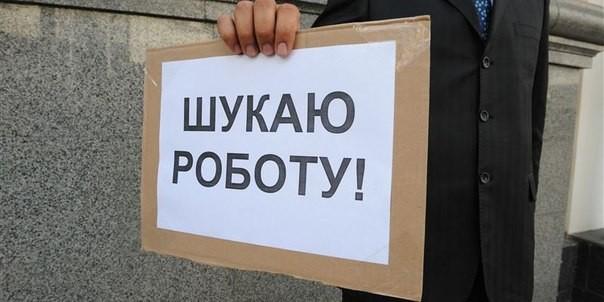 Після того як частину неконтрольованих територій було виключено з розрахунків Державної служби статистики України, зменшення частки економічно активного населення України в 2015 році склало 1,8 млн осіб – до 18,1 млн.