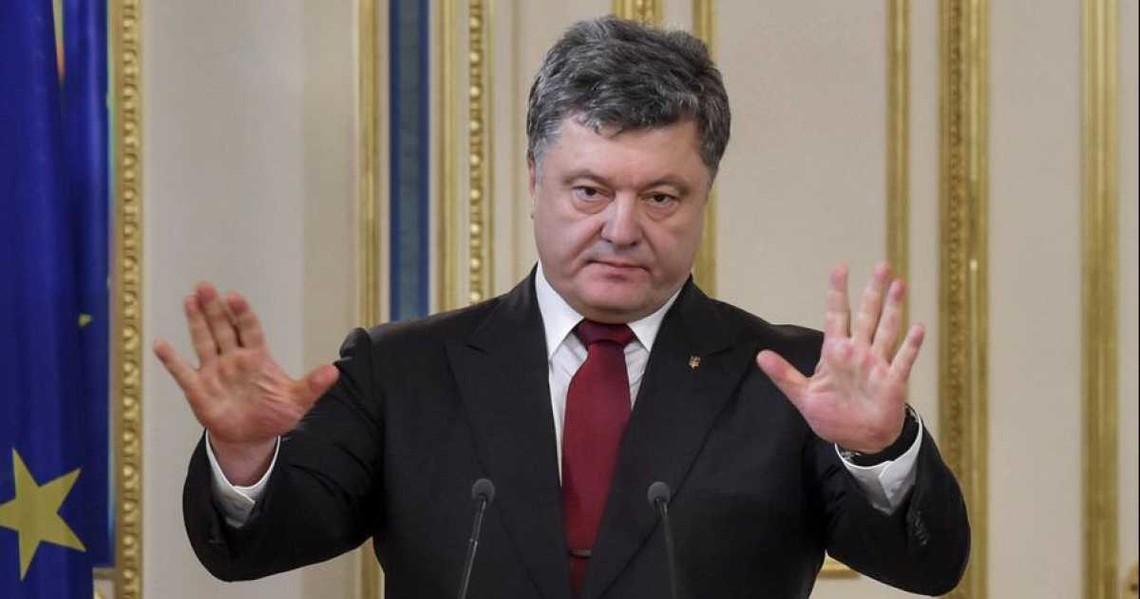 1 листопада 2015 року Президент України Петро Порошенко заявив, що Україна найближчим часом почує нові прізвища тих, хто буде притягнутий до відповідальності за корупційні діяння.