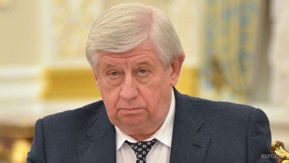 Сьогодні народні депутати України проголосували за звільнення генерального прокурора Віктора Шокіна.