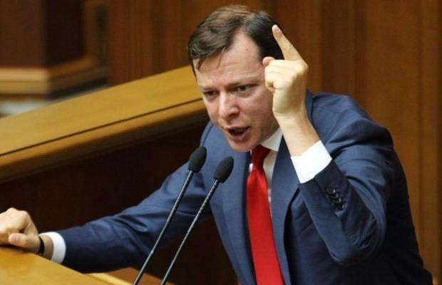 На крісло спікера українського парламенту претендує Радикальна партія Олега Ляшка, повідомив нардеп від БПП Олексій Гончаренко.