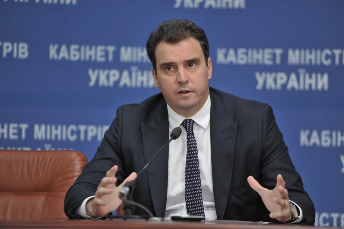Ще одна обіцянка українського міністра економічного розвитку та торгівлі не була виконана.