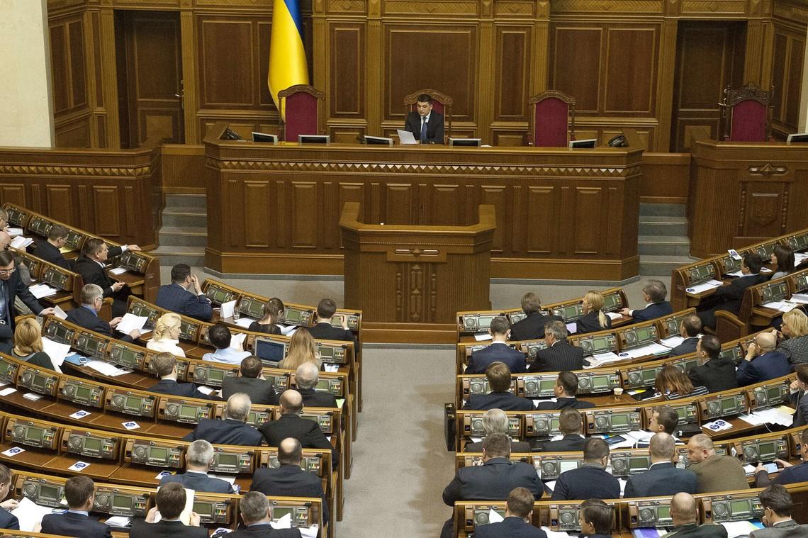 Верховна Рада України ухвалила новий закон про фінансову реструктуризацію під номером 3555.