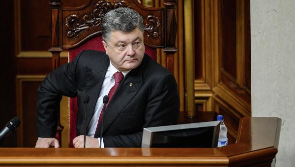 Низка нардепів хочуть створити тимчасову слідчу комісію, що займеться розслідуванням факту офшорних оборудок Петра Порошенка.