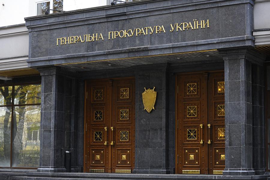 Прокурор Генпрокуратури Владислав Куценко заявив, що складу злочину в офшорах Президента України Петра Порошенка немає.