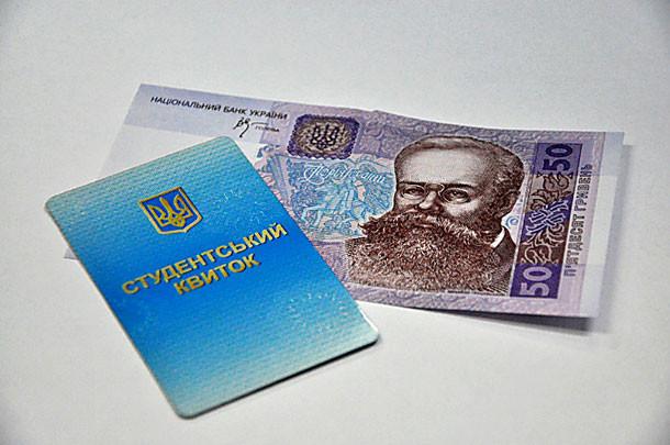 Міністерство освіти України готує законопроект, який змінить модель фінансування вищої освіти.