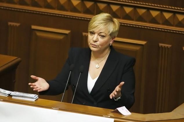 Між Петром Порошенком і Валерією Гонтаревою нібито стався жорсткий конфлікт, після чого глава НБУ вирішила подати у відставку.