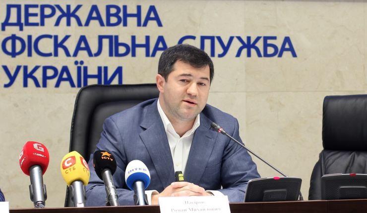 У справах щодо ухилення від сплати ПДВ фіскали розпочали 716 досудових розслідувань на суму понад 22 млрд грн.