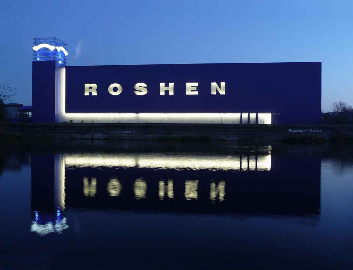 Частка Петра Порошенка в Roshen передана до нової іноземної структури в рамках укладеного з Rothschild Trust договору про сліпий траст.