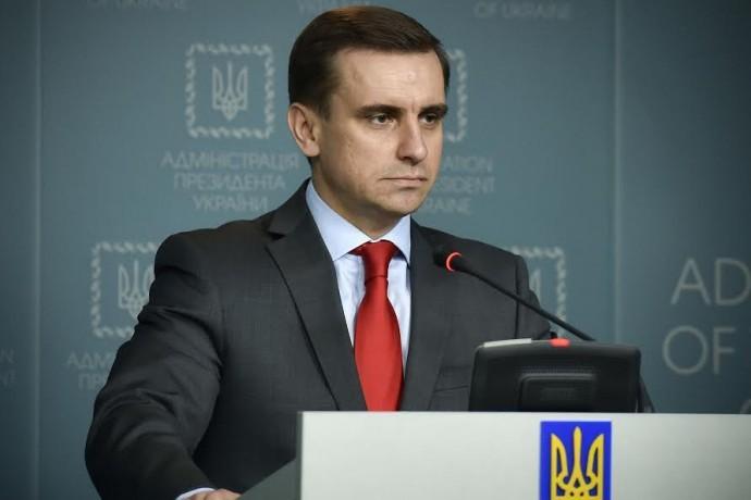 Заступник глави Адміністрації Президента Костянтин Єлісєєв розповів про результати візиту Петра Порошенка до Японії.