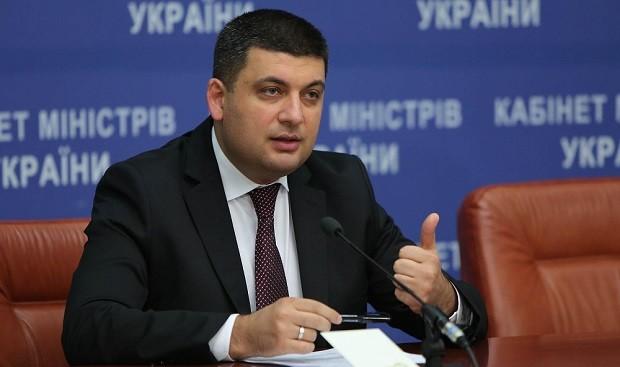 Кандидат в прем'єр-міністри України розповів, який антикризовий план приготував для України і на що буде спрямована нова коаліція.