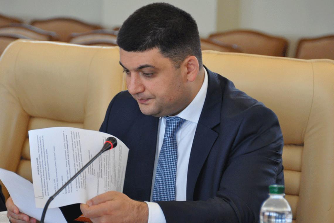 Вже завтра Верховна Рада може відправити уряд Арсенія Яценюка у відставку й обрати новий Кабмін на чолі з прем'єром Володимиром Гройсманом, який вже заявив, що готовий працювати 24 години на добу.