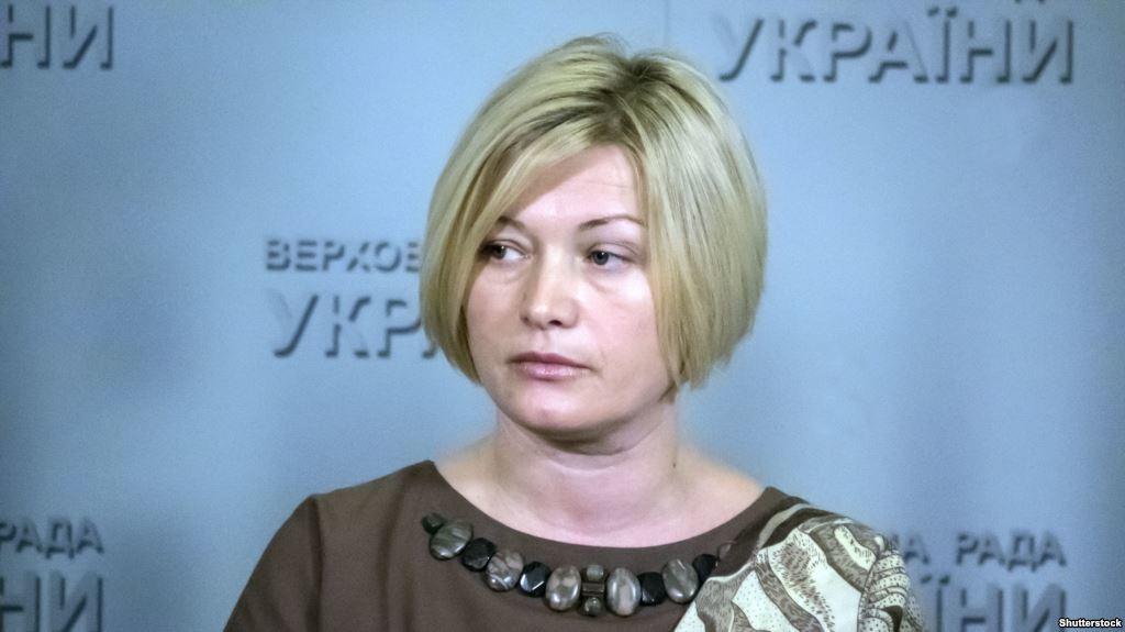 Народний фронт не збирається голосувати за призначення Ірини Геращенко віце-спікером Верховної Ради.