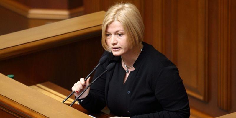 Народний депутат України Ірина Геращенко повідомила, що комітет ВР з євроінтеграції обговорив результат референдуму в Нідерландах.