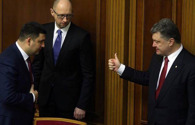 Верховна Рада України підтримала постанову про звільнення Арсенія Яценюка з посади голови Кабінету міністрів і призначила на цю посаду Володимира Гройсмана.