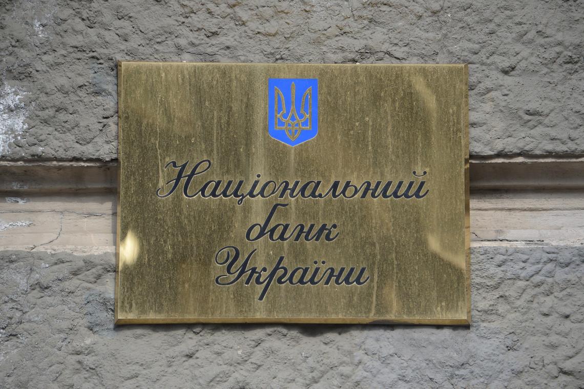 Керівництво НБУ прийняло рішення подати до суду на нардепа Михайла Головка через поширення недостовірної інформації.