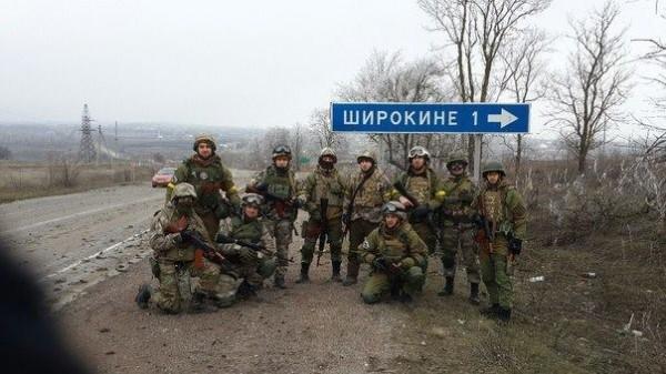 З учорашнього дня українські військовослужбовці повністю контролюють населений пункт Широкине в Донецькій області.